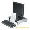 Podstavec pod monitor/ laptop Plus Office Suites